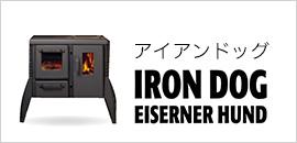 IRONDOG公式サイト