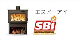SBI公式サイト